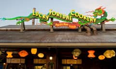 Sign for The Lucky Fortune Cookery