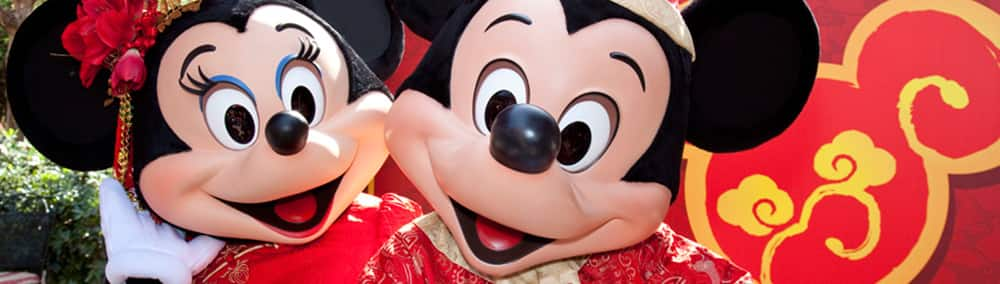 Minnie and Mickey Mouse, dressed for the Happy Lunar New Year Celebration at the Disneyland Resort