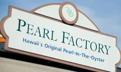 Pearl Factory Sign