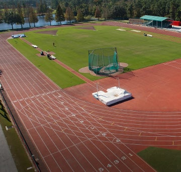 <h2>NEW BALANCE TRACK & FIELD COMPLEX</h2>