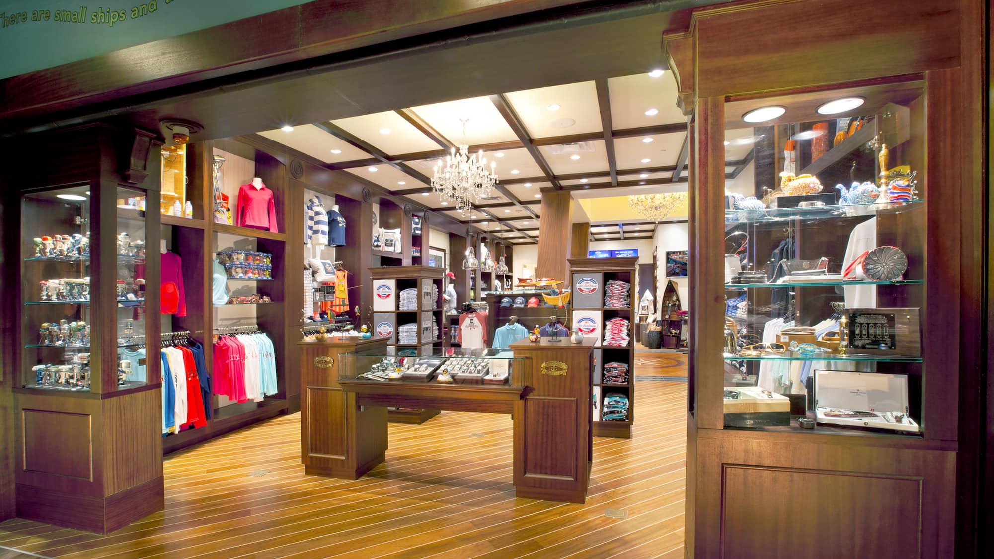 The BOATHOUSE BOUTIQUE